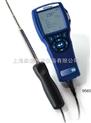 TSI9565型多功能通风表风速仪