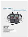 智能热球风速仪(能连接电脑) 型号:BJ57ZRQF-D30JS库号:M398649