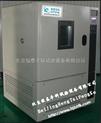 辽宁高低温试验箱/长春高低温检测箱