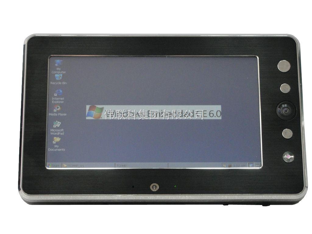 工业平板电脑_中国智能制造网