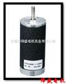 ZYTD-38SRZ-R1永磁直流电机,永磁直流马达