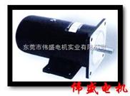 300W(ZYT22)永磁直流电机,永磁直流马达