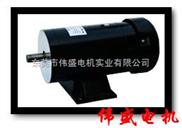 500W(ZYT23)永磁直流电机,永磁直流马达
