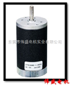 ZYTD-50SRZ-R2永磁直流电机,永磁直流马达