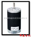 ZYTD-60SRZ-R永磁直流电机,永磁直流马达