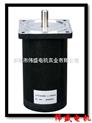 ZYTD-80SRZ-F永磁直流电机,永磁直流马达