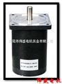 ZYTD-80SRZ-8F2永磁直流电机,永磁直流马达