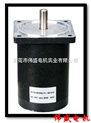 ZYTD-80SRZ-9F1永磁直流电机,永磁直流马达