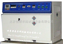 氙灯老化实验机/氙灯老化试验设备