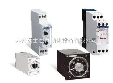 施耐德时间继电器_中国智能制造网