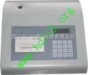 台式氨氮水质测定仪 型号:MW18CM-02N