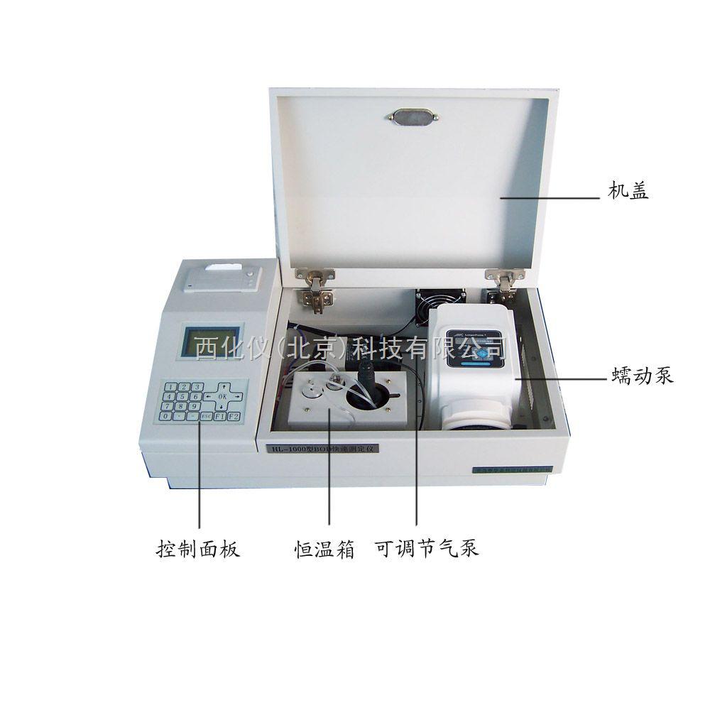 BOD快速测定仪/微生物电极法/BOD分析仪/生物膜法 型号:HL84HL—1000库号:M3495