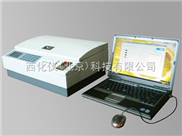 BOD快速测定仪 型号:XA118LY-06