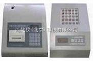 COD测定仪(国产) 型号:MW18CM-02(国产)