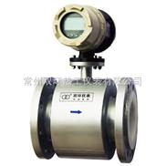 LDS4000系列智能型电磁流量计,双环牌电磁流量计,电磁流量计价格