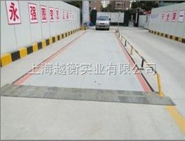 SCS江苏汽车地磅专买,20吨30吨50吨60吨汽车磅秤厂家