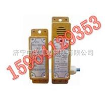 風門開閉狀態傳感器,GFK40風門傳感器,GFK50風門傳感器,GFK70風門傳感器