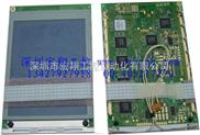 原装5.7寸台湾晶采显示屏AG320240A4