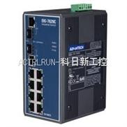 EKI-7629C-研华EKI-7629C工业千兆以太网交换机