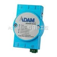 研华ADAM-6520I 工业以太网转换器