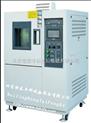 天津高低温交变试验箱/可程式高低温交变箱