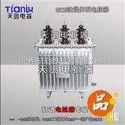 BKS-60/10油浸铁芯并联电抗器