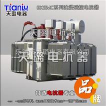 BKSMC油浸磁控可调电抗器