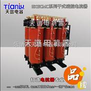BKSCMC铁芯磁控电抗器