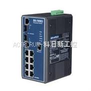 研华EKI-7659CI 网管型冗余千兆以太网交换机