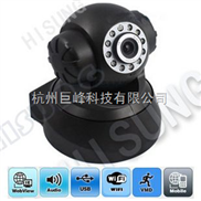 R5003-H.264 网络摄像机 IPC 监控摄像头 远程监控送域名