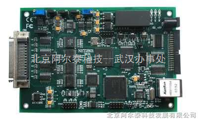 NET2801阿��泰-以太�W���采集卡