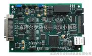 NET2801阿尔泰-以太网数据采集卡