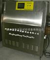 紫外耐候试验箱制造商