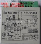 精小型执行器智能控制模块 执行器控制器HEP-27 HEP-15 HEP-16 HEP-17 HEP