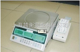 SCS带标签打印电子磅,带微打电子桌秤