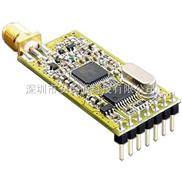 APC230-43 无线数传模块 功率100mW 传输距离1800m