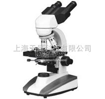 进口生物显微镜|奥林巴斯|尼康显微镜|价格-找医流商城021-