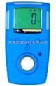 大连氯化氢浓度检测仪,氯化氢泄漏检测仪,氯化氢检测仪