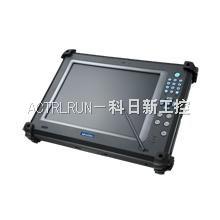 研祥PWS-8101M便携式工作站