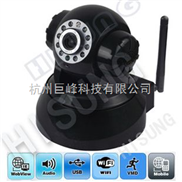 R5003-w-H.264无线WIFI 网络摄像机 摄像头 IPC监控头 送域名
