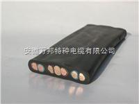 YBF屏蔽移动扁平电缆