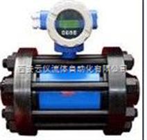 陕西高压电磁流量计|陕西高压流量计|陕西电磁流量计