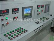 自动化控制柜,自动化控制系统