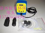 PAC加藥泵 RDOSE計量泵RD06007進口加藥泵