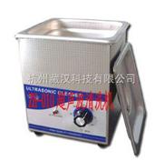 ZH-010微型超声波清洗机(60W、2L)