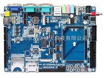 嵌入式ARM11 UT-SS3C6410开发板