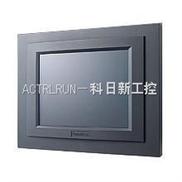研华PPC-L61T无风扇工业平板电脑