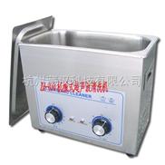 ZH-030小型超声波清洗机(180W、4.5L)