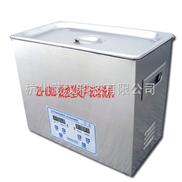 ZH-030S小型超声波清洗机(180W、4.5L)