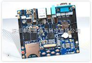 开发板 ARM11 S3C6410开发板 三星6410开发板